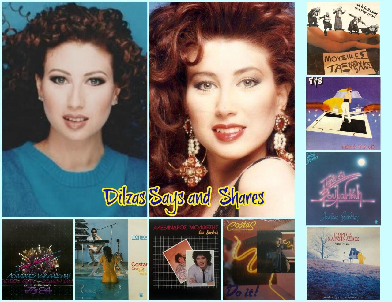 Η Μαντώ είχε συμμετάσχει σε σπουδαίους δίσκους Eλληνικού Rock,  New Wave και Italo Disco (και όχι μόνο) της Ελληνικής δισκογραφίας πριν κυκλοφορήσει το πρώτο τηςsingle!